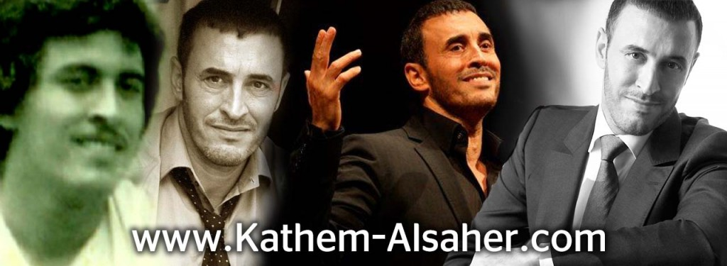 Anecdotes and Misc MP3 Kazem El Saher